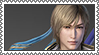 Guo Jia Stamp by azulann