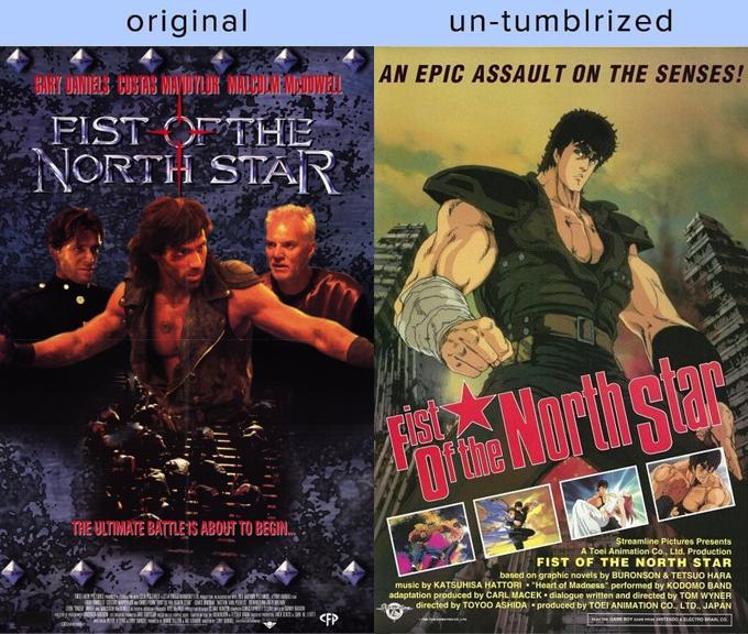 FotNS Original vs. Un-Tumblrized by GojiBob