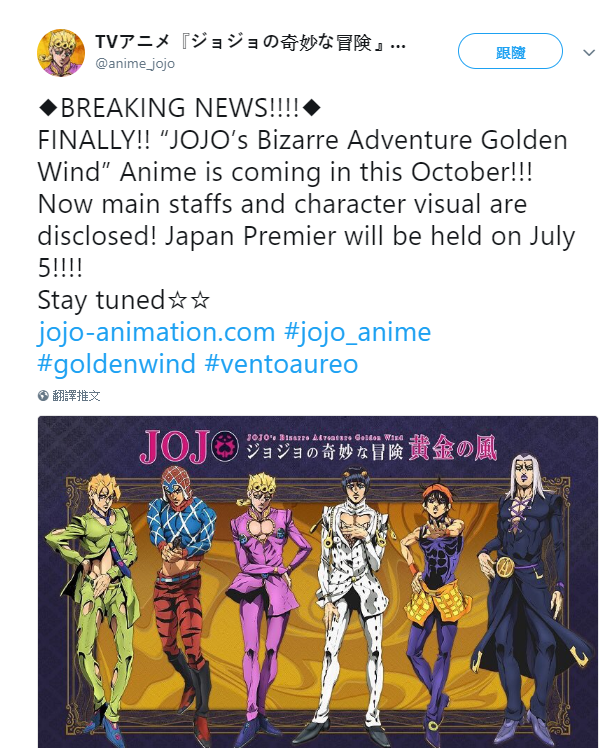 Part 5 Confirmed by GojiBob