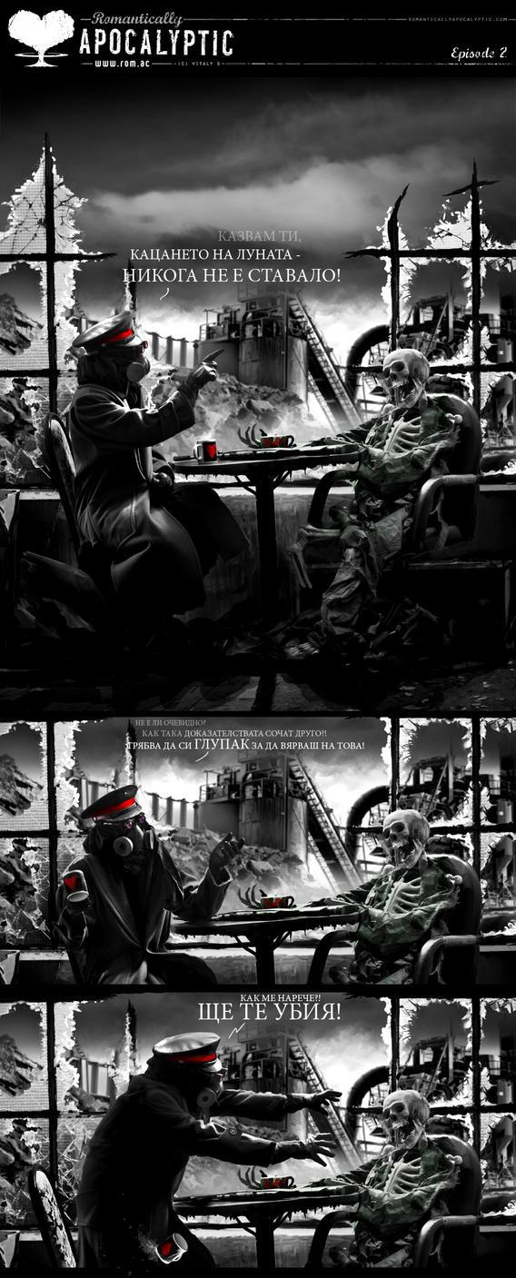 Romantically Apocalyptic 02 BG by latunov