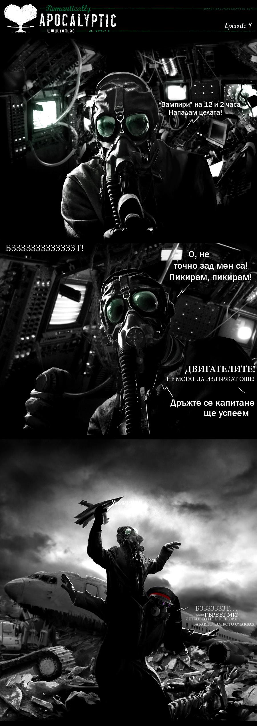 Romantically Apocalyptic 04 BG by latunov