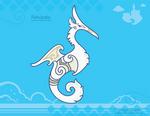Hiraeth Creature #941 - Fohvipala