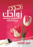 gadded book by tahataha78