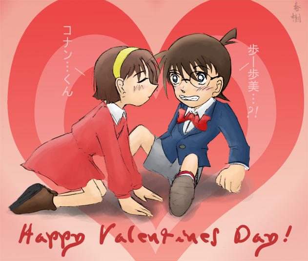 dc happy valentines day conan by haruki