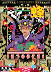 Battle Royale by KazuLivingstone