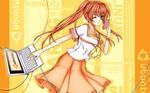 Commission - Ubunchu: Akane
