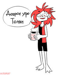 good morning Tolyan by detergentt