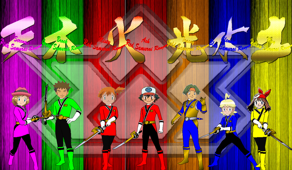 power rangers meet pokemon sun