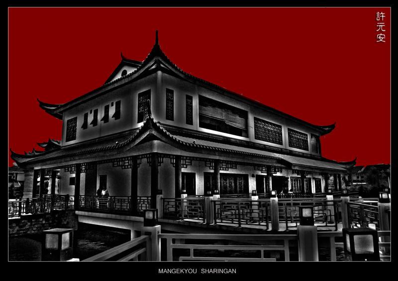Itachi's Mangekyou Sharingan