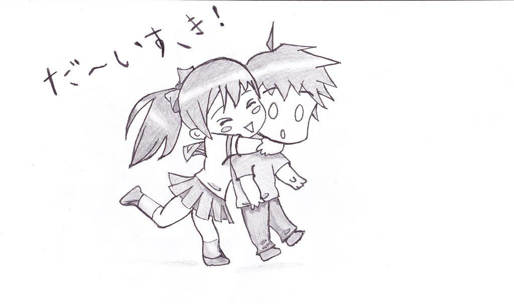 chibi surprise hug by anguyen97 on deviantart