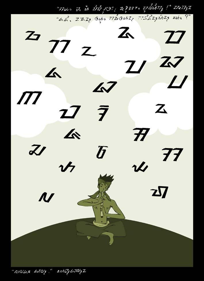 Sundanesse Scripts by refudger