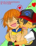 Poke-Satoshi teasing Kasumi