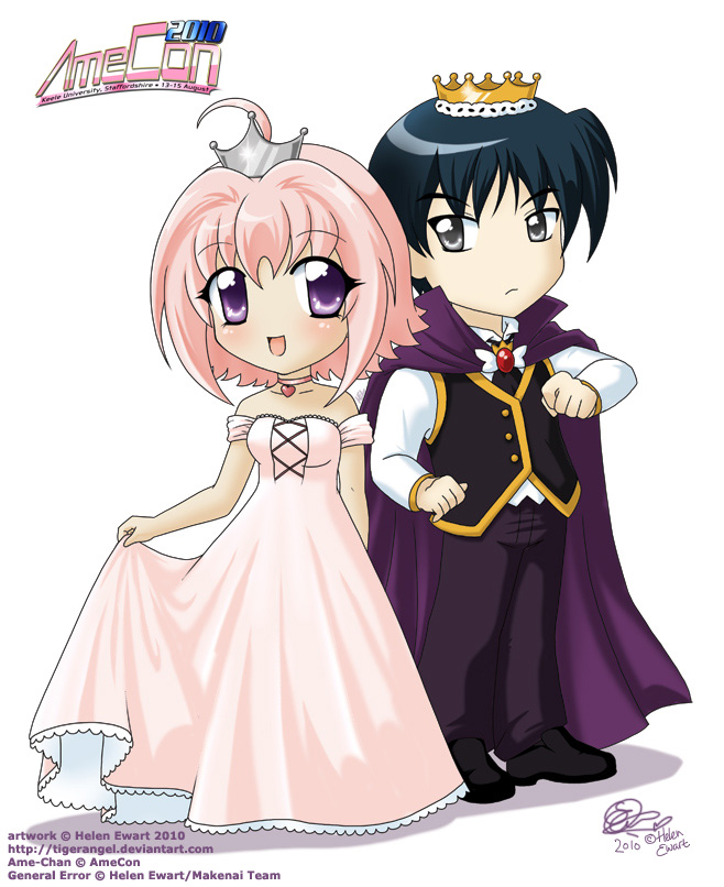 King and queen...