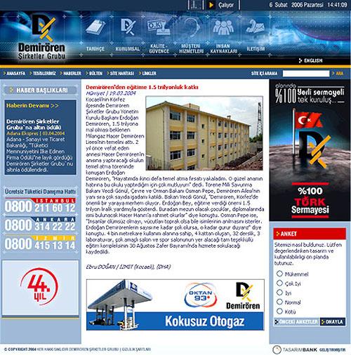 dimeroren web interface by designcat