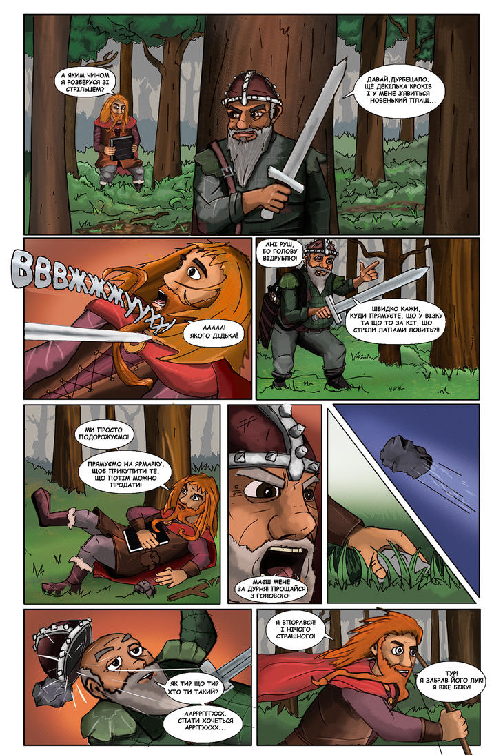 Page 5 by DenysR