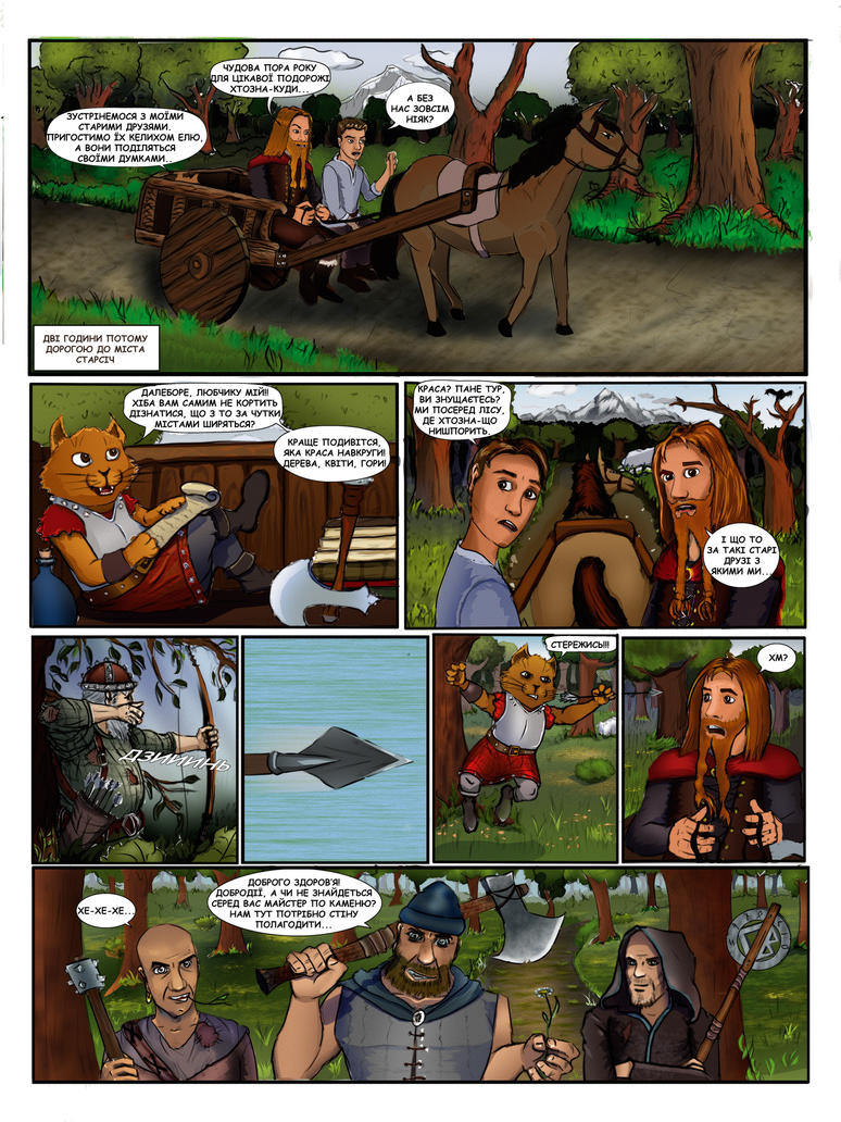 Page 3 by DenysR