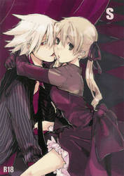 Soul X Maka page 1(Cover) by Chocolate-Alice