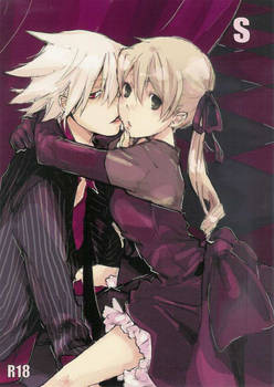 Soul X Maka page 1(Cover)