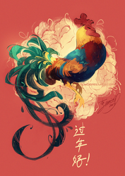 year of the rooster by hawberries