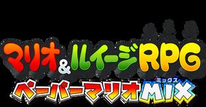 Disney Legacy Mario and Luigi Paper Mix Logo