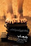 Books_Is_my_heaven by tuchak