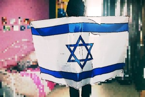 IsupportIsrael's Profile Picture