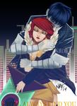 Transistor - I'll always find you
