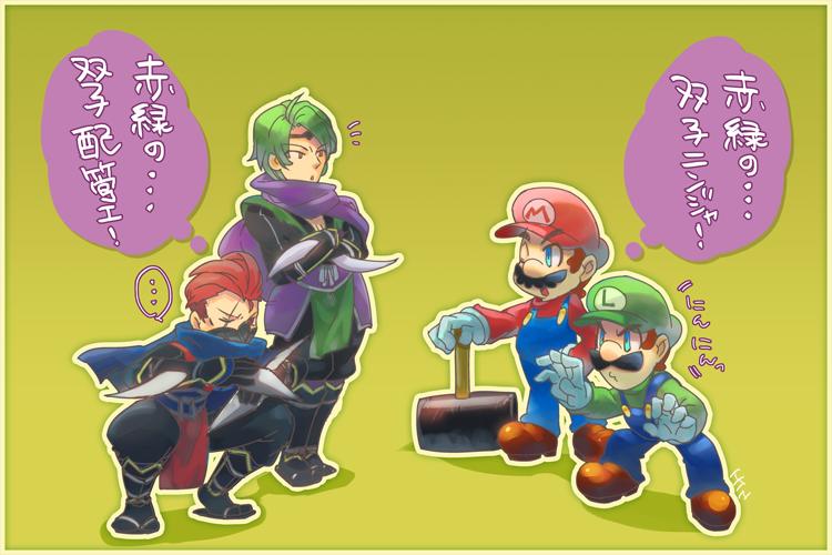 red and green by hitonatsu