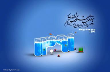 Happy New Year 1391 by hamidsrezaee