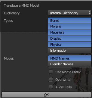 Mmd Tools Translation by Hogarth-MMD