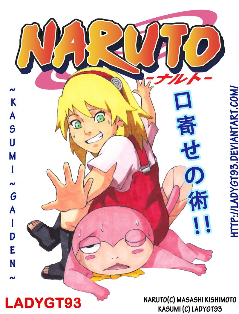 nuevo manga de naruto ( kasumi gaiden)