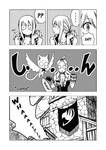 Fairy Tail- Mission Cupid Doujinshi p5