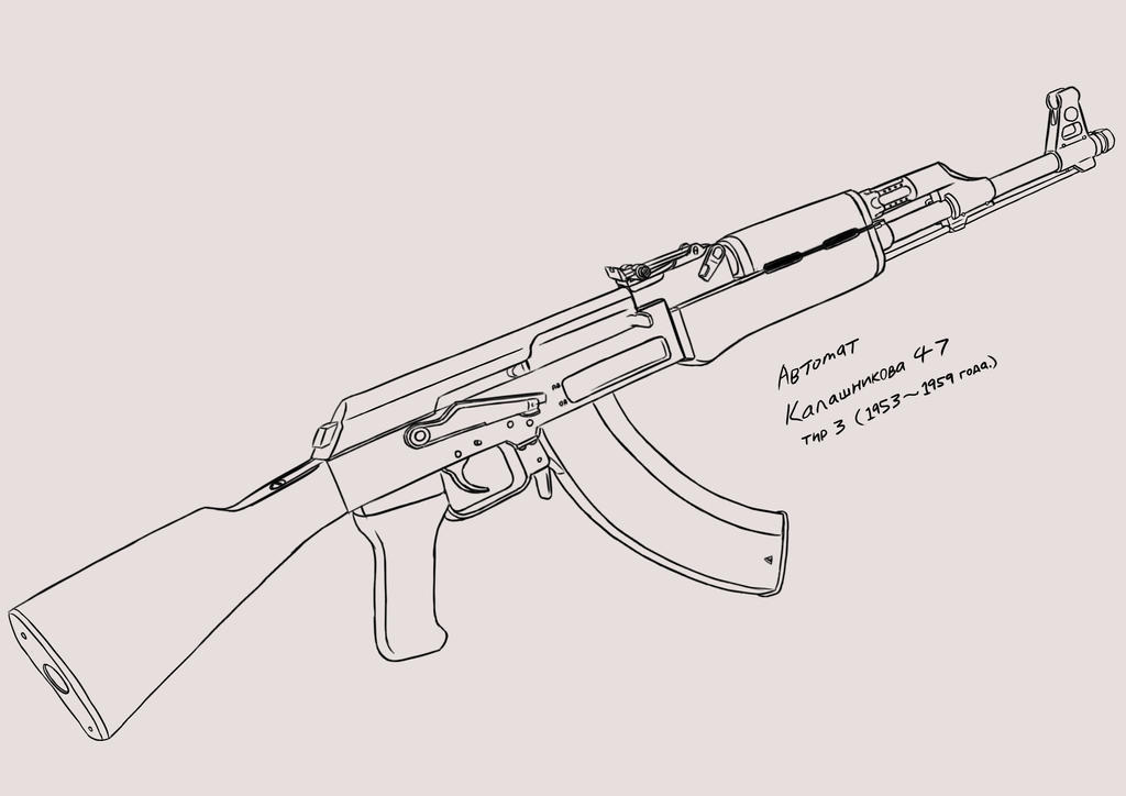 AK47 lineart by AkKAla5H