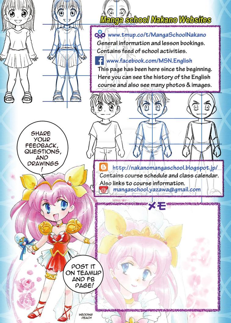Manga School Nakano Flyer 4 by NaoYazawa