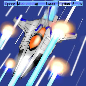 Gradius - Vic Viper by MattThePenguin