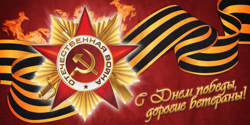 9th of May - Victory Day