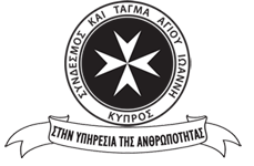 St. John ambulance - Cyprus by EMT-Fox-Dan