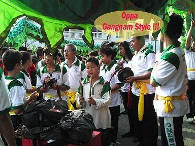 Gangnam Copykcl