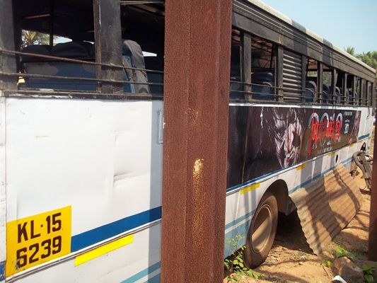 AFTERMATH - 6239 Side 1 by childlogiclabs