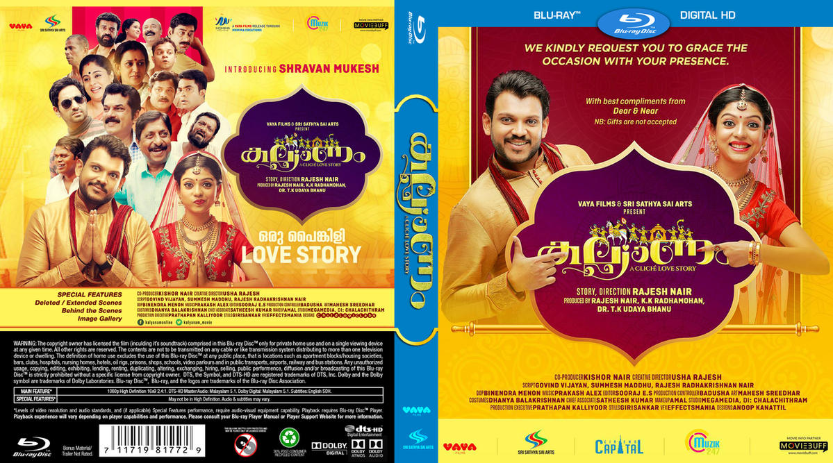 Kalyanam (2018) Blu-ray cover by childlogiclabs
