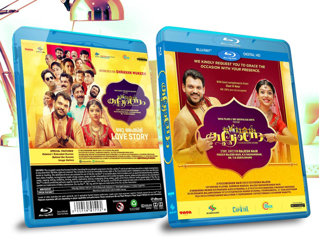 Kalyanam (2018) Blu-ray by childlogiclabs