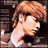 Donghae ICON 01 by H-Diddy