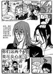 ByaRen comic part2