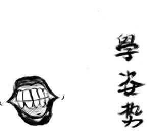 chinaichigo's Profile Picture