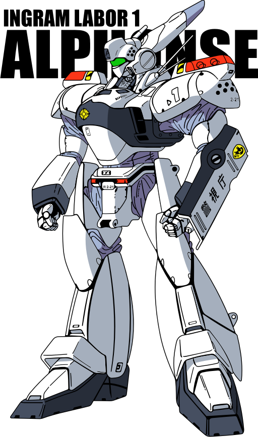 mobile police patlabor Fix by babonic on DeviantArt