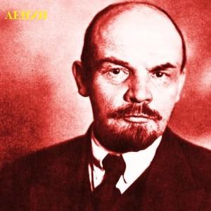 LeninsDisciple's Profile Picture