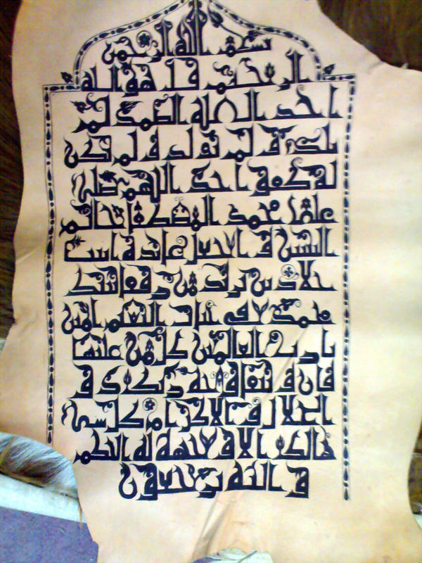 Arabic Calligraphy 1 1 Keygen