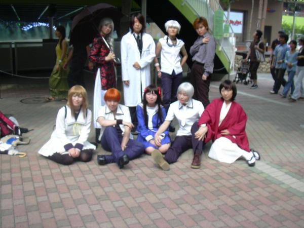 http://fc06.deviantart.com/fs15/i/2007/093/4/5/Fruits_Basket_Japanese_Cosplay_by_dojomistressachan.jpg