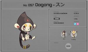 057 Oogong