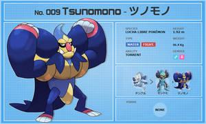 009 Tsunomono
